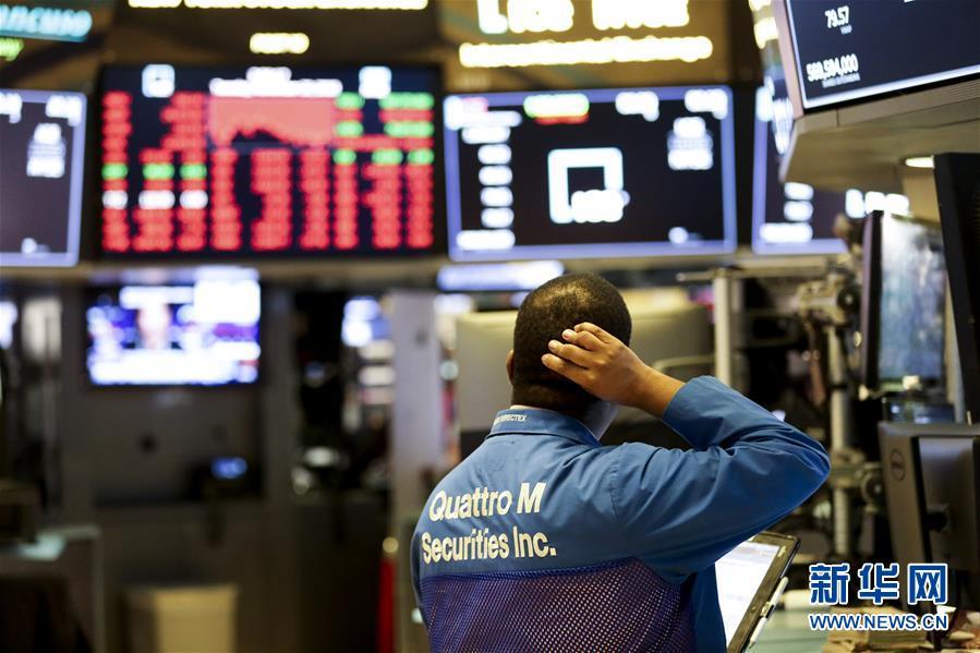 纽约股市三大股指20日大跌--国际--人民网