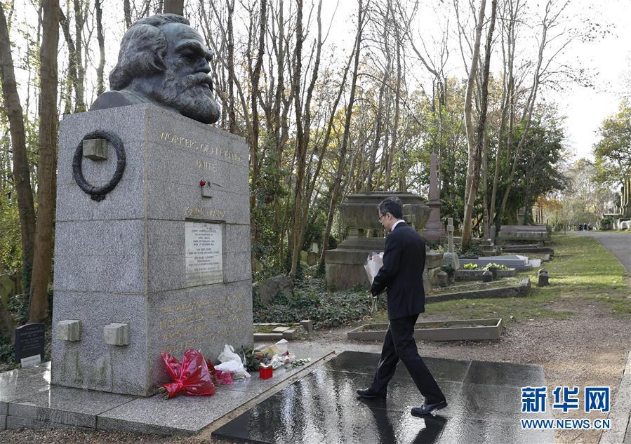 中国驻英大使馆在伦敦马克思墓前举办缅怀活动--国际--人民网