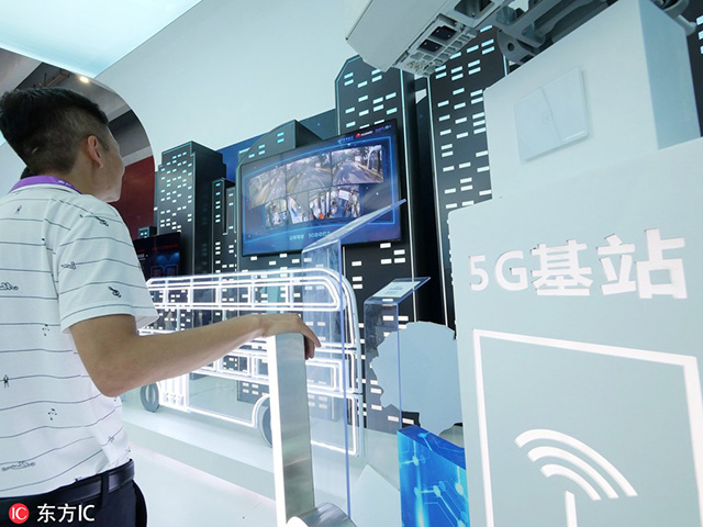 【网连世界】5G大幕已启将如何改变社会?