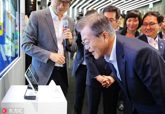 【网连世界】5G大幕已启 将如何改变社会?