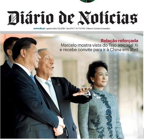 葡萄牙《新闻日报》报道:葡萄牙总统马塞洛向习近平主席介绍特茹河景色