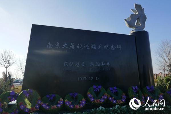 南京大屠杀遇难者纪念碑在加拿大多伦多揭幕