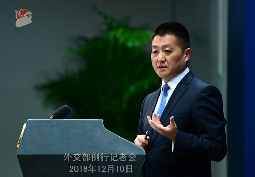 中方:望有关国家不要再为中企正常运营人为设障