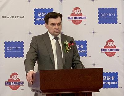 <b>俄罗斯冰淇淋商积极开拓中国市场</b>