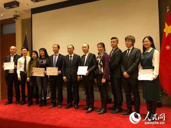 中国驻比利时大使曹忠明为2018年领保自愿者(整体)特出代外颁发证书。方莹馨摄