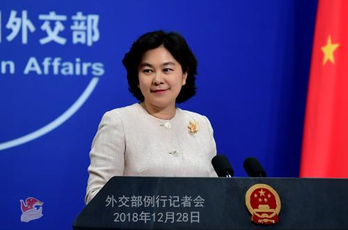 社交部:王毅国务委员兼外长即将访非 一连中国外长每年始访选择非洲的良益传统