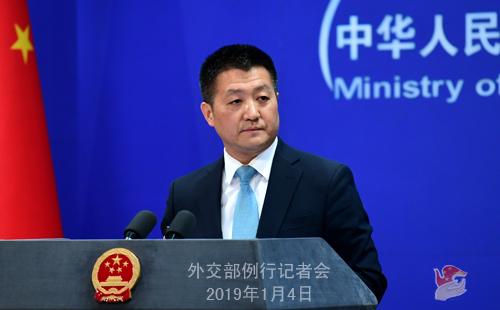 外交部:中方愿同印方共同维护两国和发展中国家整体利益