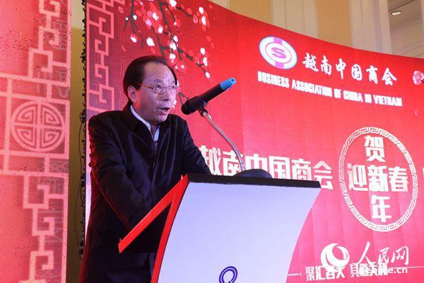 越南中国商会会长顾朝庆致辞