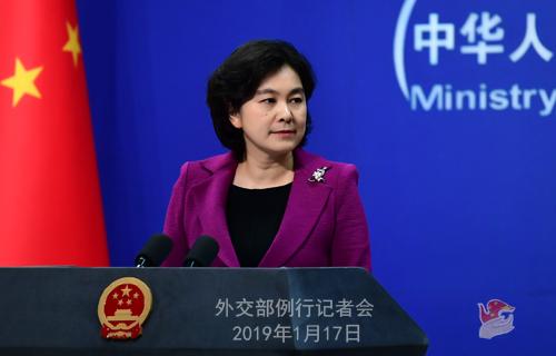 外交部驳彭斯:美方最没资格在国际规则问题上指手画脚