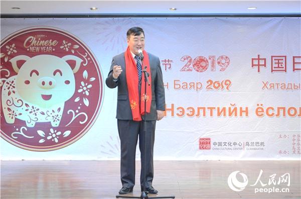 邢海明大使致辞。乌兰巴托中国文化中心供图