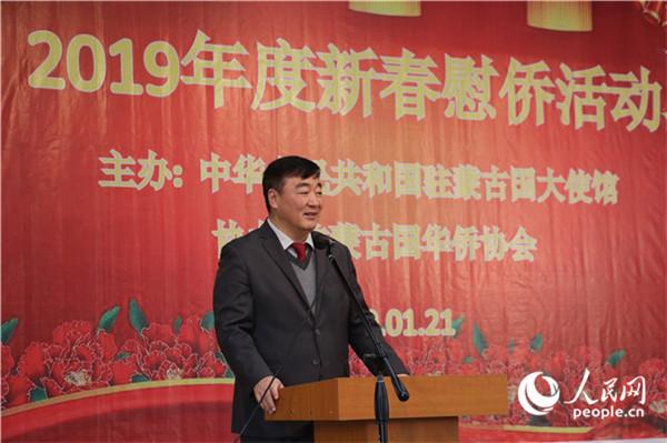 中国驻蒙古使馆邢海明大使慰问旅蒙华侨