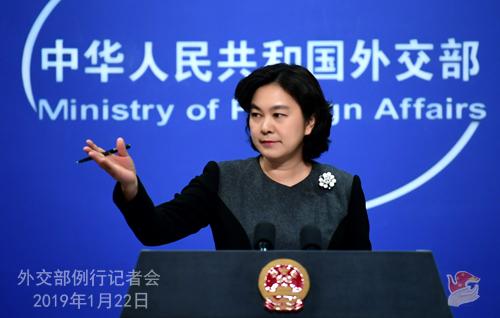 加驻美大使称美将引渡孟晚舟外交部:敦促加美立即纠正错误