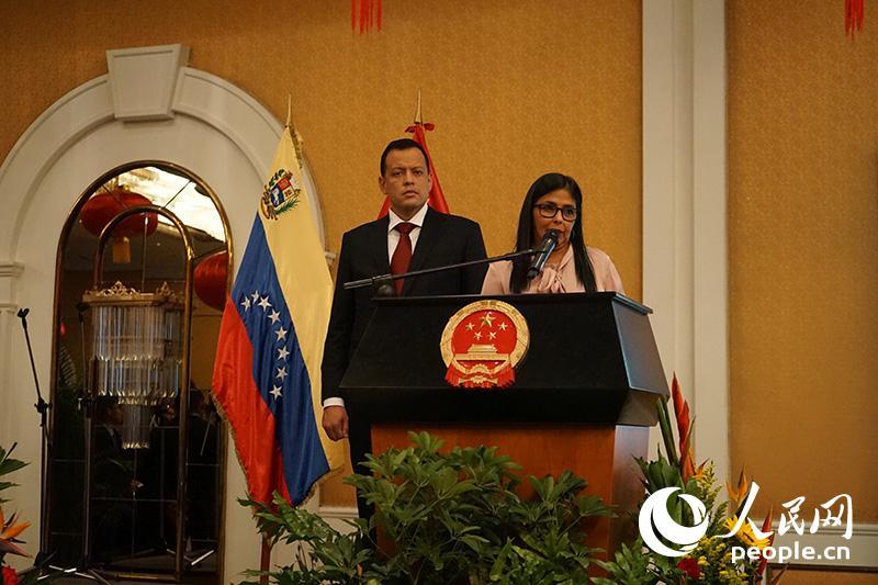 中国驻委内瑞拉大使馆举行2019年春节招待会