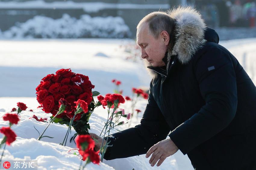 俄罗斯纪念列宁格勒保卫战胜利75周年 普京出席相关活动