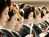日本艺伎参加新年典礼