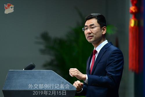 外交部回应日本公民在华被捕:依法处置