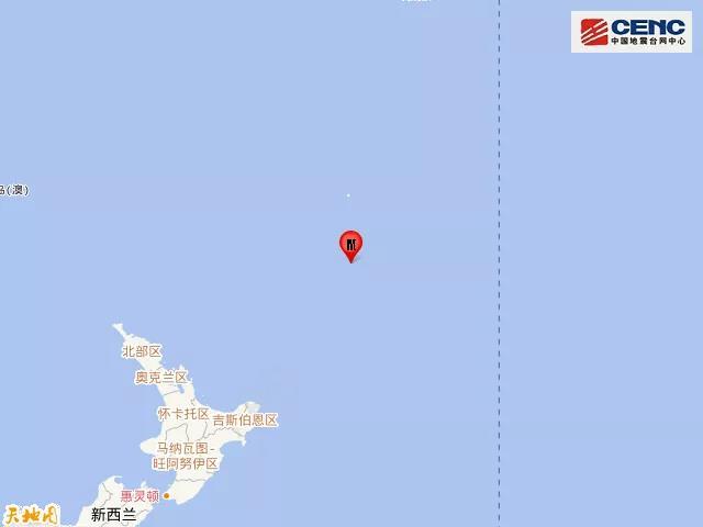 新西蘭克馬德克群島以南海域發生6.3級地震 震源深度10千米