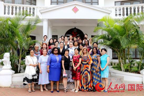 """中国驻德班总领馆举行庆祝""""三八""""国际妇女节故事会"""