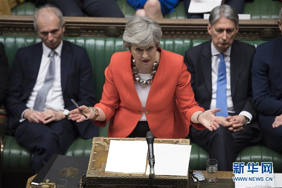 """英国议会下院再次否决""""脱欧""""协议"""