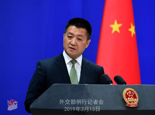 外交部介绍埃塞失事客机涉中国公民善后工作进展