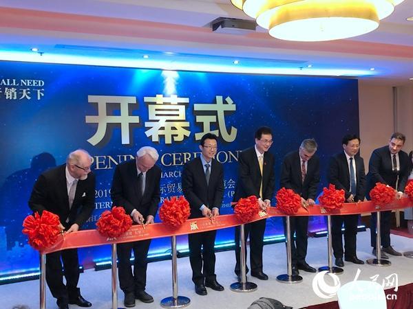第二届浙江国际贸易(波兰)展览会在华沙举办