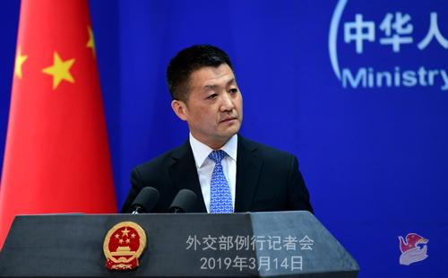 外交部:敦促美方停止利用人权问题干涉中国内政