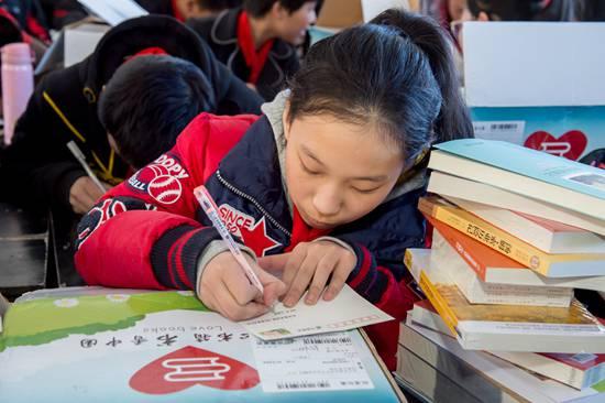 三万册爱心书籍为贫困孩子点亮梦想
