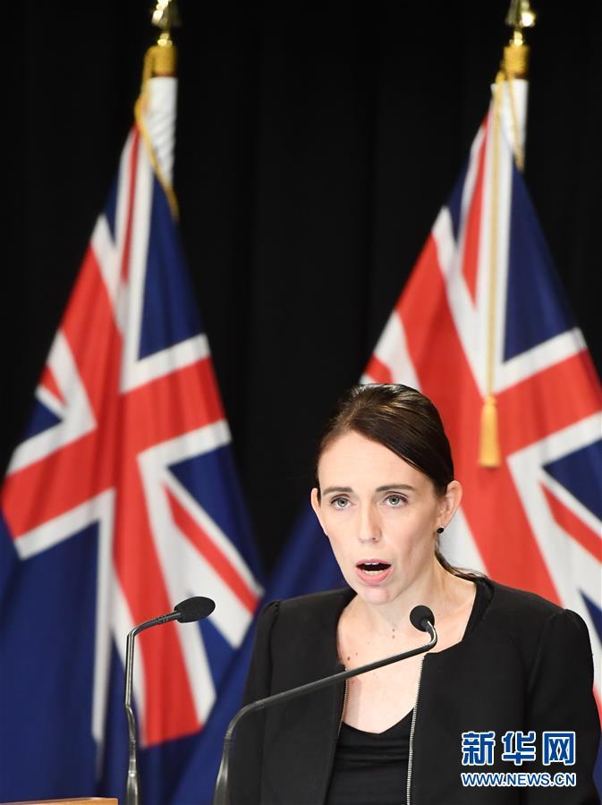 新西兰总理就克赖斯特彻奇枪击案发表讲话