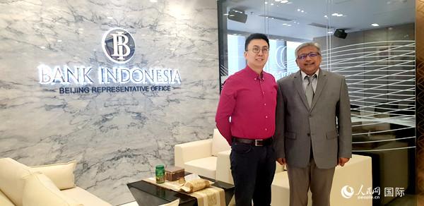 我们是中印尼金融交流的纽带