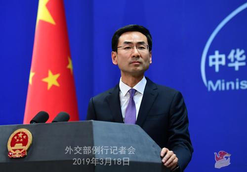 美方指责中国侵犯人权 外交部:人贵有自知之明