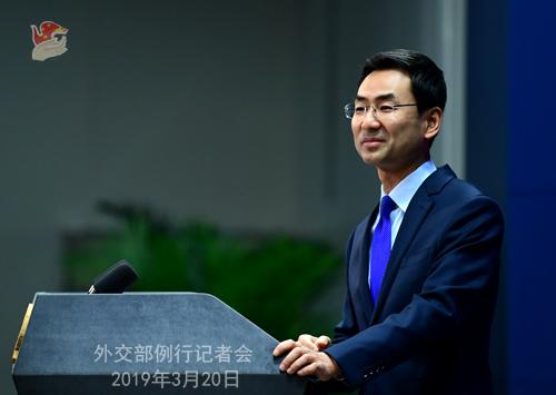外交部:美国指责中国外空军备竞赛根本站不住脚