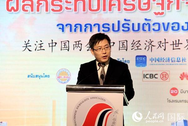 泰国交通部长阿空发表主旨演讲 (郭雨祺 摄)