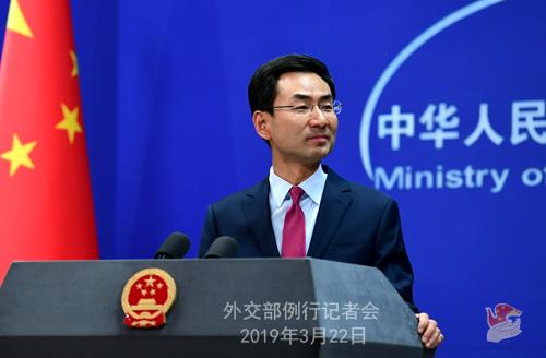 国家大事 李克强将出席博鳌亚洲论坛2019年年会