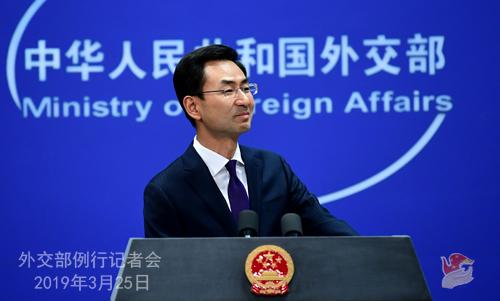 外交部:敦促美方慎重妥善处理涉台问题