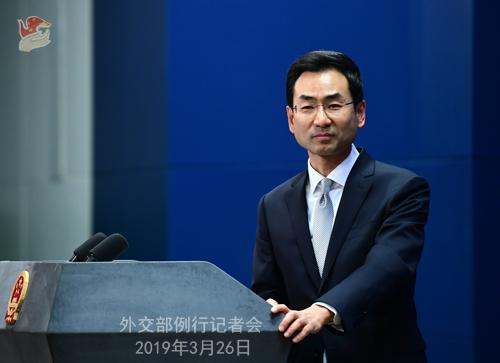 """外交部:希望日本以更积极的姿态参与共建""""一带一路"""""""