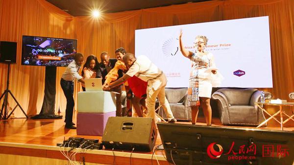 非洲青年创业基金启动网上报名
