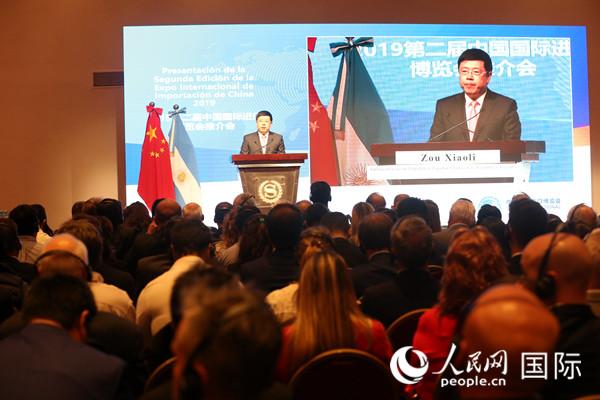 中阿联合举办第二届中国进博会大型专场推介会