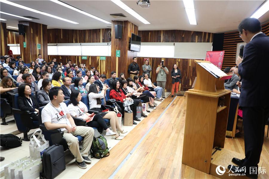 拉美首届HSK留学展在墨西哥举办。记者刘旭霞 摄