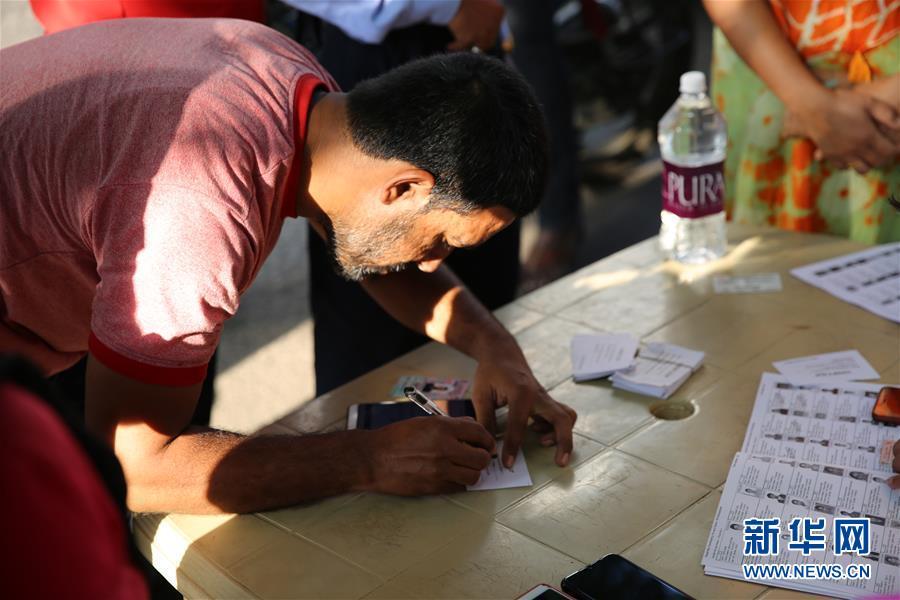2019年印度大选第一阶段开始投票