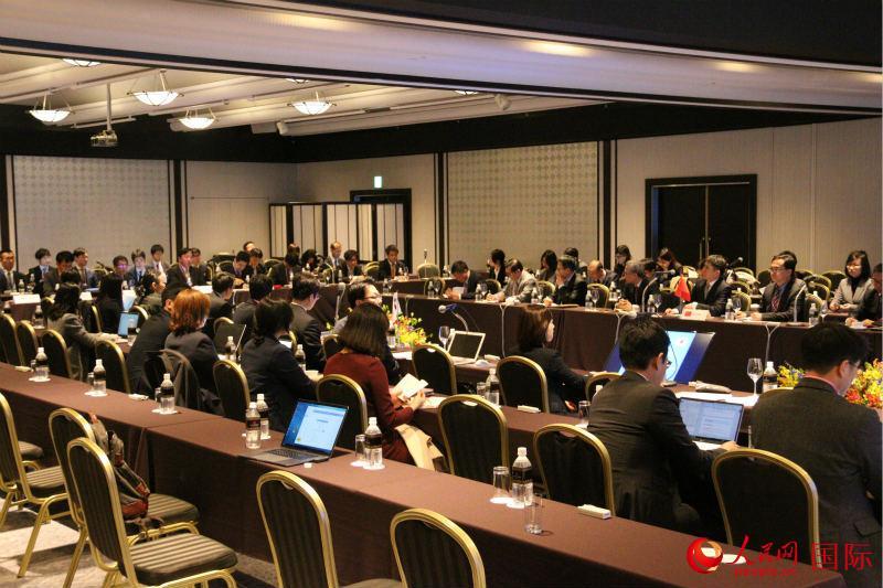 日本七个会议电影版