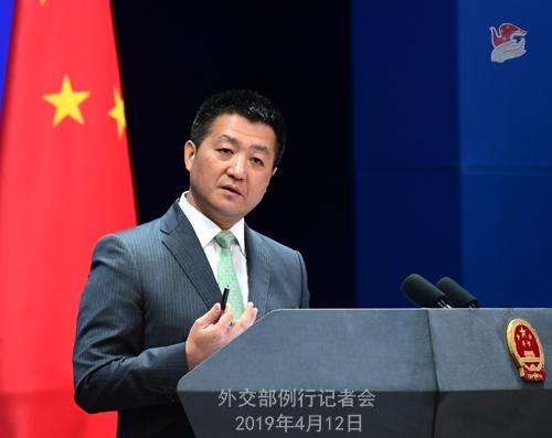 日本外相将访华并举行第五次中日经济高层对话
