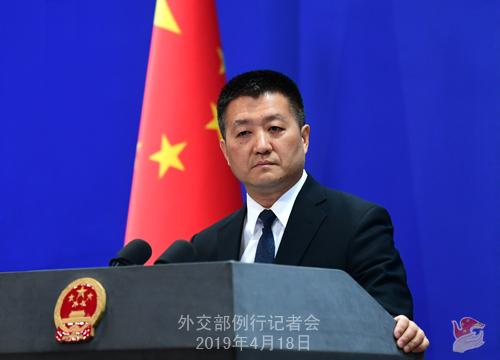 外交部:多国对中国企业参与5G建设表明公正态度