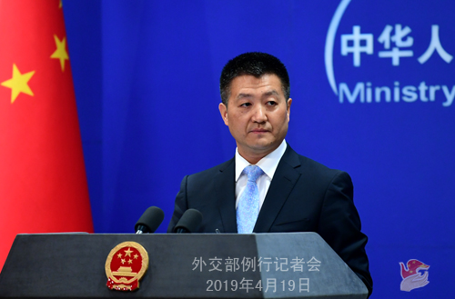 外交部:中方乐见朝俄发展双边关系 加强高层往来