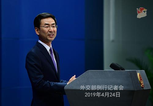 外交部:预祝朝俄领导人会晤取得成功