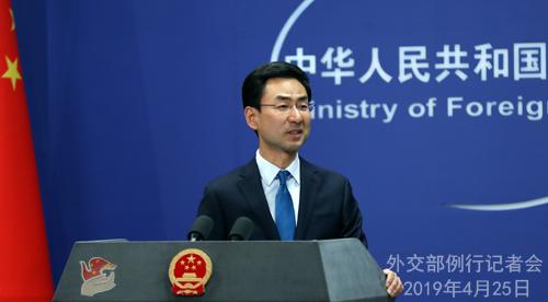 中方相信俄朝领导人会晤有助半岛问题解决