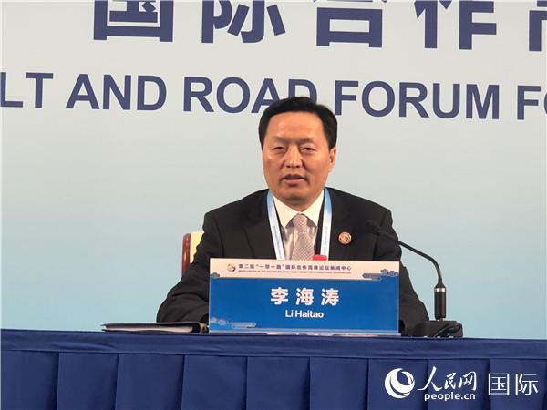 黑龙江省副省长李海涛:深度融入一带一路建设 打造中国向北开放重要窗口