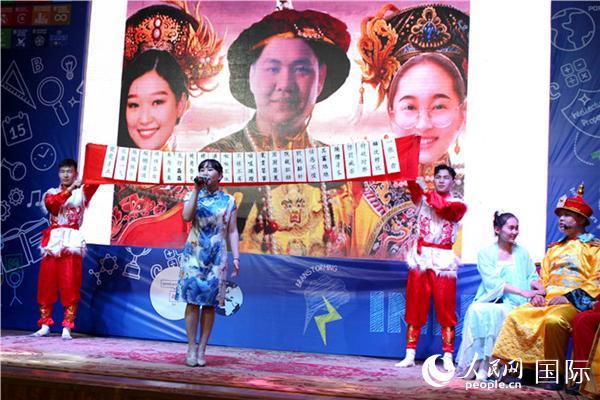 赴蒙古国汉语教师志愿者教学成果评比大赛在乌兰巴托举行