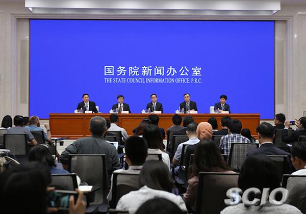 5月9日上午,国务院新闻办公室举行新闻发布会,介绍亚洲文明对话大会有关情况。图为新闻发布会现场。国务院新闻办公室网站供图 千龙网发