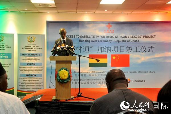 卫斯理文法学校校长查尔斯·奎库·巴伊多致辞(驻加纳使馆供图)