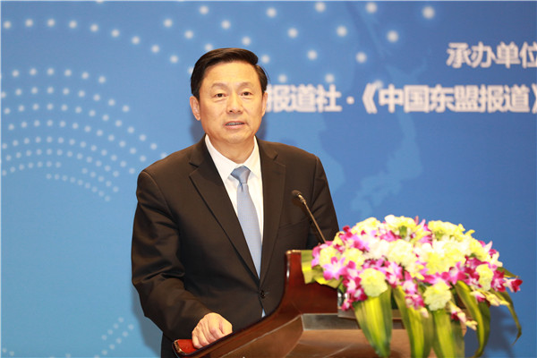 """第二届""""中国-东盟媒体合作论坛""""在京举行开启国际媒体合作新阶段"""